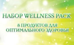 Набор Wellness Pack